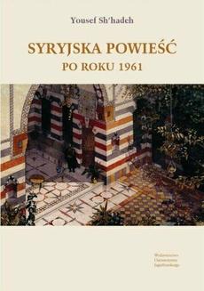 Syryjska powieść po roku 1961