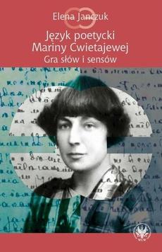 Język poetycki Mariny Cwietajewej