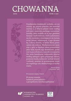 """""""Chowanna"""" 2014. T. 2 (43): W stronę rozwoju ludzkich potencjalności - z perspektywy interdyscyplinarnej"""