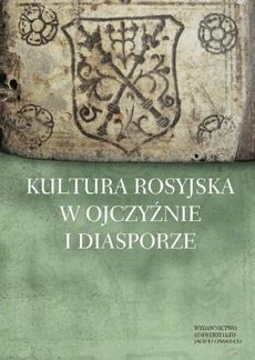 Kultura rosyjska w ojczyźnie i diasporze