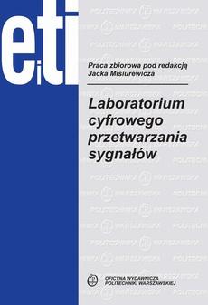 Laboratorium cyfrowego przetwarzania sygnałów