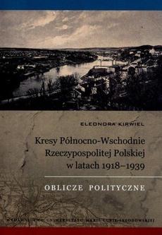 Kresy Północno-Wschodnie Rzeczypospolitej Polskiej w latach 1918-1939. Oblicze polityczne