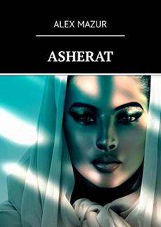 ASHERAT