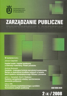 Zarządzanie Publiczne nr 2(4)/2008