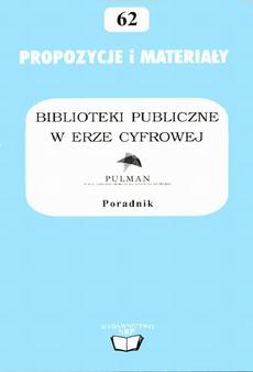 Biblioteki publiczne w erze cyfrowej