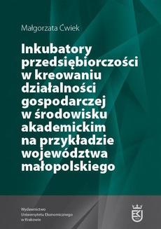 Inkubatory przedsiębiorczości w kreowaniu działalności gospodarczej w środowisku akademickim na przykładzie województwa małopolskiego