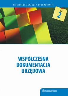 Współczesna dokumentacja urzędowa