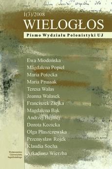 WIELOGŁOS 1(3)/2008