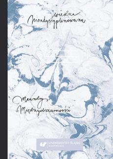 Wiedza niezdyscyplinowana. Meandry międzyobszarowości - 09 Ichtiologia jako nauka pomocnicza historii sztuki