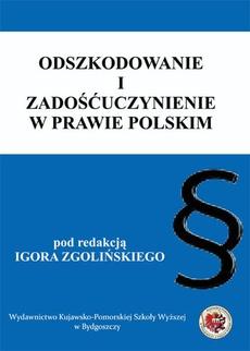 Odszkodowanie i zadośćuczynienie w prawie polskim