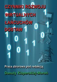 Czynniki rozwoju wirtualnych łańcuchów dostaw