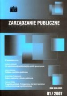 Zarządzanie Publiczne nr 1(1)/2007