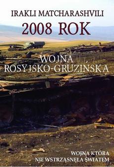 2008 rok Wojna rosyjsko-gruzińska