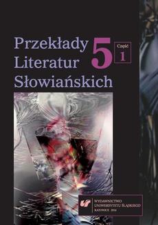Przekłady Literatur Słowiańskich. T. 5. Cz. 1: Wzajemne związki między przekładem a komparatystyką - 10 Podwojony dialog — przekładu i twórczości własnej — ujęcie komparatystyczne?