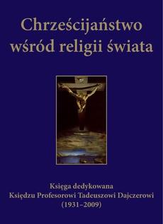 Chrześcijaństwo wśród religii świata