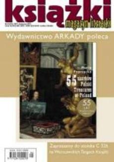 Magazyn Literacki KSIĄŻKI nr 4/2012 + dodatek KSIĄŻKI dla turystów