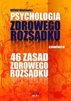 Psychologia i 46 zasad zdrowego rozsądku