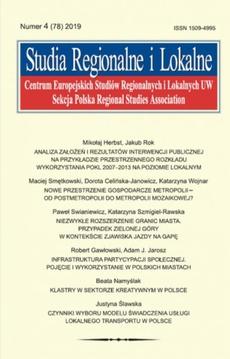 Studia Regionalne i Lokalne nr 4(78)/2019