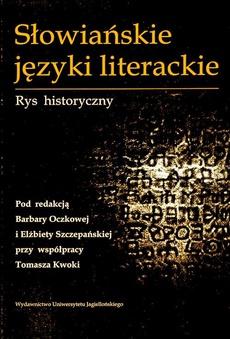 Słowiańskie języki literackie