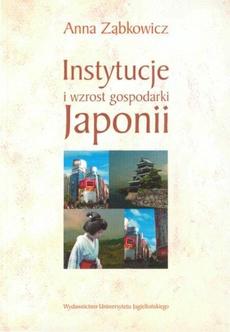 Instytucje i wzrost gospodarki Japonii