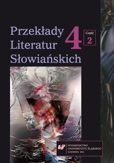 Przekłady Literatur Słowiańskich. T. 4. Cz. 2: Bibliografia przekładów literatur słowiańskich (2007-2012) - 06 Przekłady serbsko-polskie