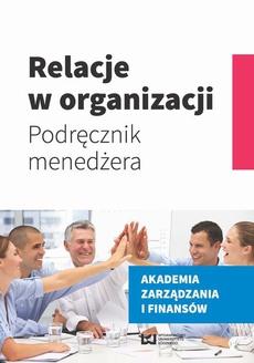 Relacje w organizacji
