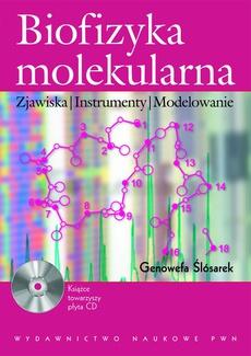 Biofizyka molekularna. Zjawiska. Instrumenty. Modelowanie