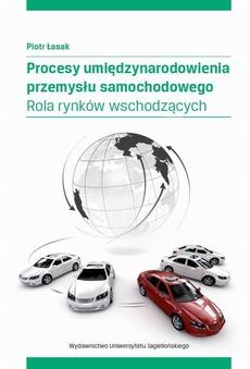 Procesy umiędzynarodowienia przemysłu samochodowego