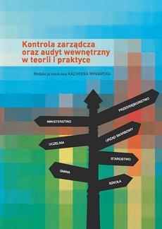 Kontrola zarządcza oraz audyt wewnętrzny w teorii i praktyce