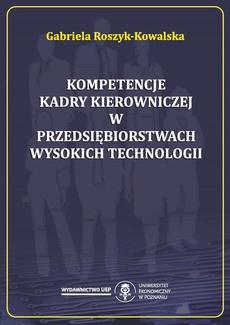 Kompetencje kadry kierowniczej w przedsiębiorstwach wysokich technologii
