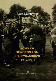 W Pułku Szwoleżerów Rokitniańskich (1932-1935)