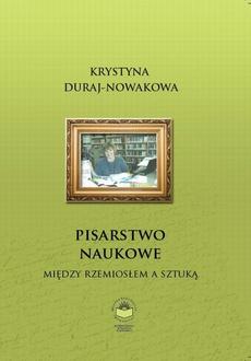 Pisarstwo naukowe. Między rzemiosłem a sztuką - PLANOWANIE I ORGANIZACJA PRAC PISARSKICH – WARSZTAT PEDAGOGA