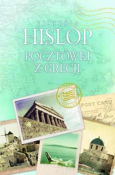 Pocztówki z Grecji