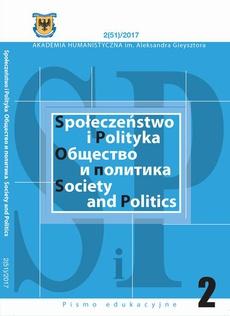 Społeczeństwo i Polityka 2(51)/2017