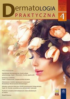 Dermatologia Praktyczna 4/2017