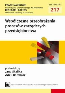 download Параметризация паремиологии как аксиологического кода лингвокультуры (80,00 руб.)