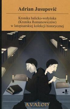 Kronika halicko-wołyńska (Kronika Romanowiczów) w latopisarskiej kolekcji historycznej
