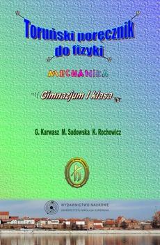 Toruński podręcznik do fizyki