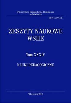 Zeszyty Naukowe WSHE, t. XXXIV, Nauki Pedagogiczne