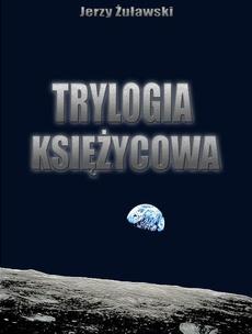 Trylogia ksieżycowa