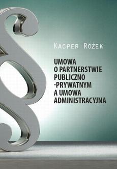 Umowa o partnerstwie publiczno - prywatnym a umowa administracyjna