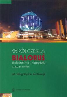 Współczesna Białoruś. Społeczeństwo i gospodarka czasu przemian