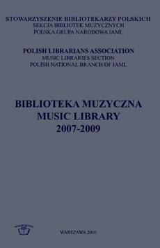 Biblioteka muzyczna 2007-2009