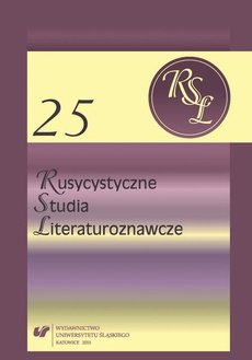 Rusycystyczne Studia Literaturoznawcze. T. 25 - 03 Transcendientnaja «żenstwiennost» Walernia Briusowa i jeje diemoniczeskij erotizm