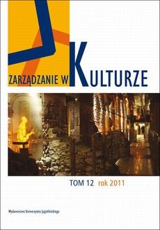 Zarządzanie w kulturze, t. 12