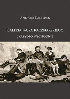 Galeria Jacka Kaczmarskiego. Skrzydło wschodnie