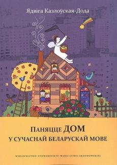 Pojęcie dom we współczesnym języku białoruskim