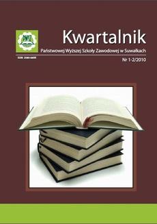 Kwartalnik Państwowej Wyższej Szkoły Zawodowej w Suwałkach nr 1-2/2010