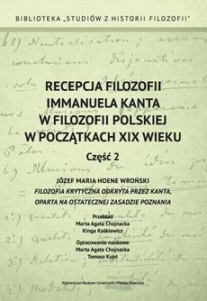 Recepcja filozofii Immanuela Kanta w filozofii polskiej w początkach XIX wieku. Część 2