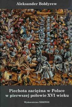 Piechota zaciężna w Polsce w pierwszej połowie XVI wieku